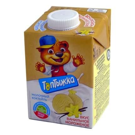 Коктейль молочный Топтыжка Ванильное мороженое 3,2% 500 г бзмж