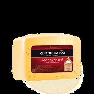 Сыр полутвердый Сыробогатов Голландский 45% 400 г бзмж