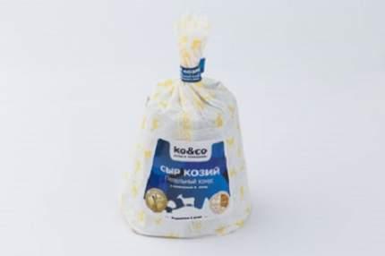 Сыр мягкий ko&co козий Пепельный конус с белой плесенью в золе 45% 200 г бзмж