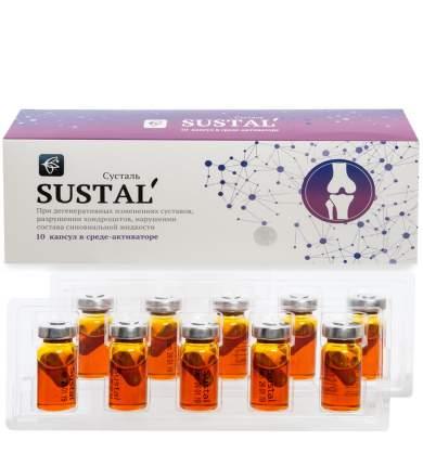 Комплекс Sustal для суставов