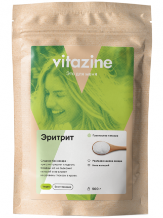 """Столовый подсластитель Эритрит Витазин (""""Vitazine""""), 500 г"""