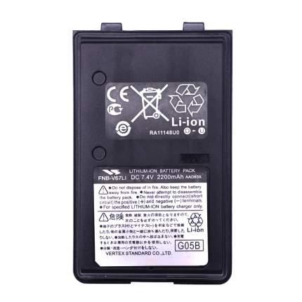 Аккум. батарея FNB-57/64/83/V57/V67Li для рации на 7.4V 2200mAh