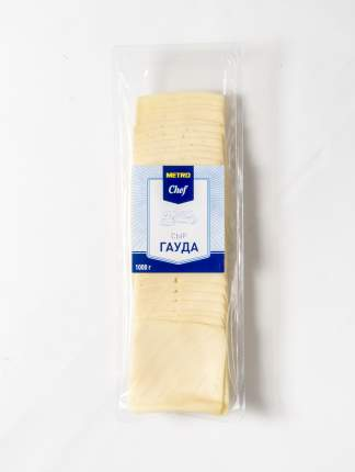 Сыр полутвердый Metro Chef Гауда нарезка 48% 1 кг бзмж
