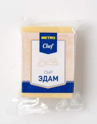 Сыр полутвердый Metro Chef Эдам 40% ~1 кг бзмж