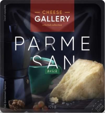 Сыр твердый Cheese Gallery Пармезан 32% 175 г бзмж