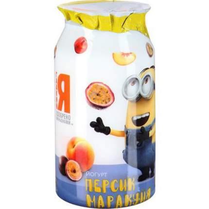 Йогурт Гадкий Я Персик Маракуйя двухслойный 2,5% 150 г бзмж