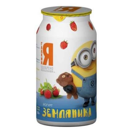 Йогурт Гадкий Я Земляника двухслойный 2,5% 150 г