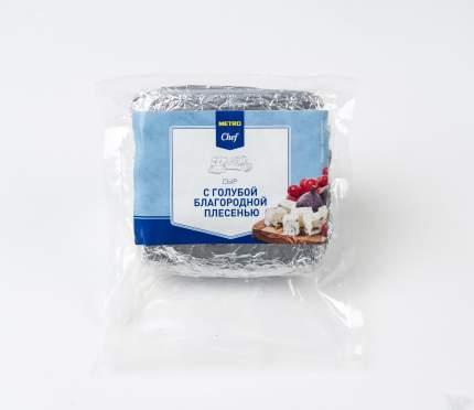 Сыр мягкий Metro Chef с голубой плесенью 50% 400 г бзмж