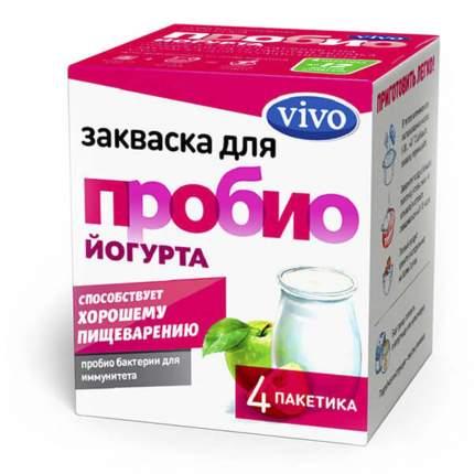 Закваска Vivo Пробио для йогурта 0,5 г х 4 шт