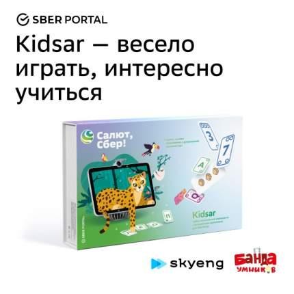 Набор для приложений СБЕР c дополненной реальностью Kidsar