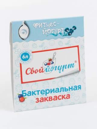 """Закваска """"Фитнес Йогурт 2"""" конв. - 2 шт"""