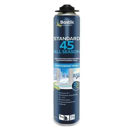 Пена монтажная BOSTIK Standard 45 All SEASON 650мл