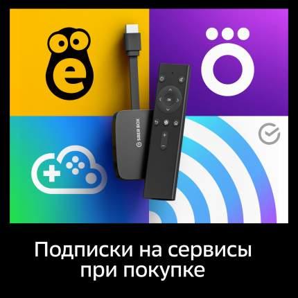 Цифровая смарт ТВ-приставка SberBox/медиаплеер для телевизора СБЕР с голосовым управлением