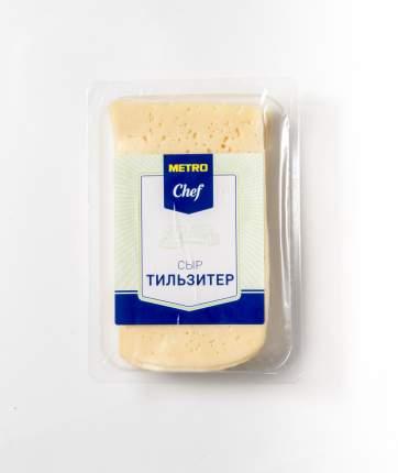 Сыр полутвердый Metro Chef Тильзитер нарезка 45% 500 г бзмж