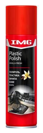 Полироль пластика, винила, кожи ( ВАНИЛЬ) (аэрозоль) 300 мл. IMG MG-215