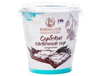 Творожный сыр Burenka club Натуральный 60% 150 г