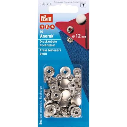 "Кнопки Prym ""Анорак"" (для 390330), серебристый, 12 мм, арт. 390331"