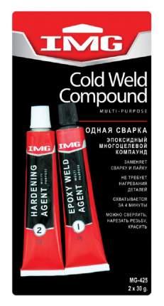 Холодная сварка эпоксидный многоцелевой компаунд 2х30г. IMG арт. MG-425