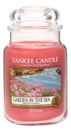 Ароматическая свеча Yankee Candle Garden By The Sea Свеча 623 г
