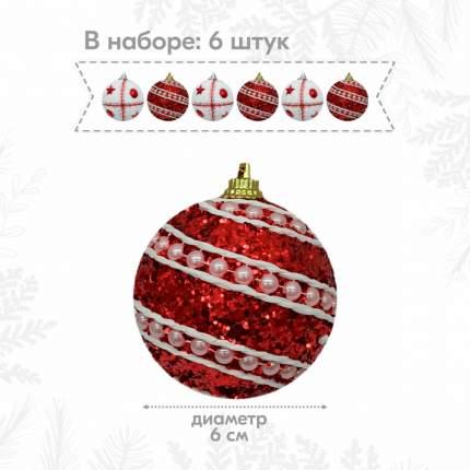 Набор шаров на ель Diligence party DP-TOY-21 6 см 6 шт.