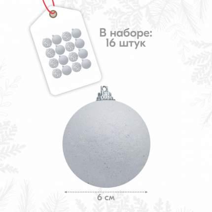 Набор шаров на ель Diligence party DP-TOY-92 6 см 16 шт.