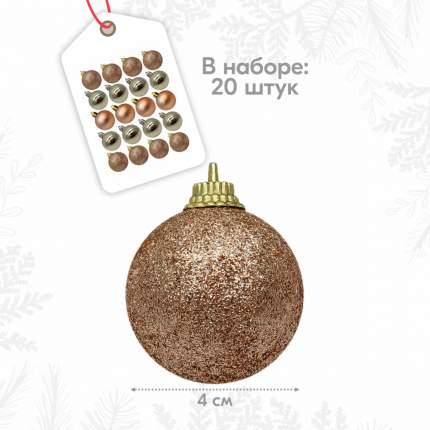 Набор шаров на ель Diligence party DP-TOY-73 4 см 20 шт.