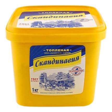 Жир кулинарный Топленое Скандинавия 99,7% 1 кг