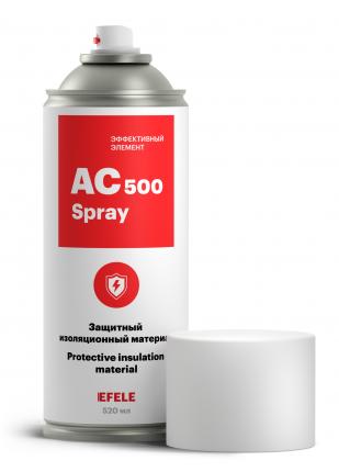Жидкая изолента EFELE EFL0094588 AC-500 Spray 520 мл