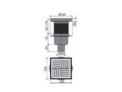 Трап для душа AlcaPlast гидрозатвор/сухой затвор APV6411