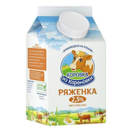 Ряженка Коровка из Кореновки 2,5% 450 г бзмж
