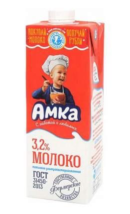 Молоко Амка ультрапастеризованное 3,2% 975 мл