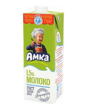 Молоко Амка ультрапастеризованное 1,5% 975 мл