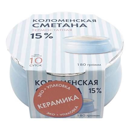 Сметана Коломенское 15% 180 г бзмж
