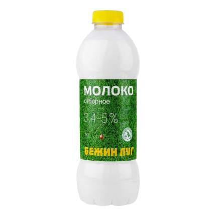 Молоко Бежин луг отборное 3,2-5% 925 мл
