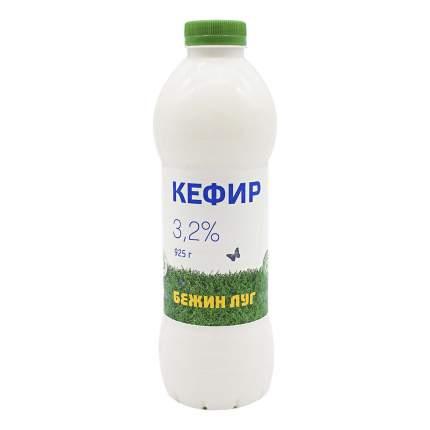 Кефир Бежин луг 3,2% бзмж 925 мл
