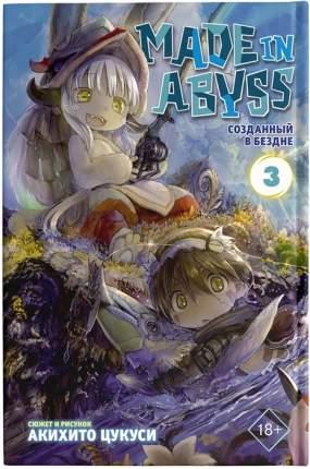 Книга Made in Abyss. Созданный в Бездне. Том 3