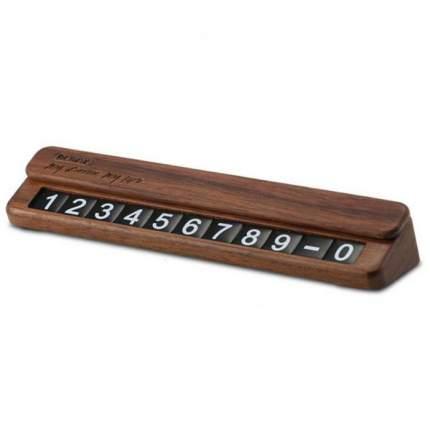 Табличка с номером телефона в машину Remax Re-wood Walnut RT-SP13