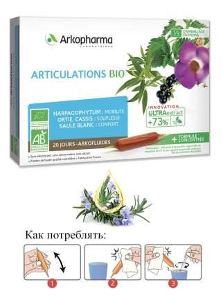 Помощь суставам Arkopharma Articulations 10 мл ампулы 20 шт.