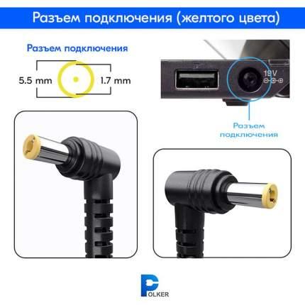 Блок питания Polker PA-90 для Acer 19V 4.74A (5.5х1.7мм) 90w