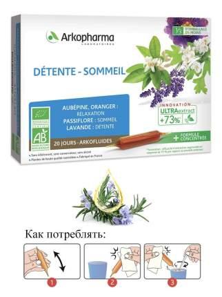 Снижение нервной возбудимости Arkopharma Detente Sommeil 10 мл ампулы 20 шт.