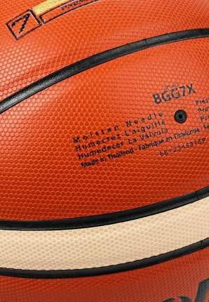 Мяч баск. Molten FIBA approved р.6 2020/2021 универс. мультиколор (B6G2000-.)