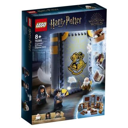 Конструктор LEGO Harry Potter 76385 Учёба в Хогвартсе: Урок заклинаний