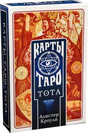 Карты Таро «ТОТА. Алистер Кроули», 78 карт ЛАС ИГРАС