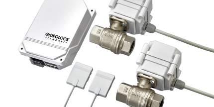 Комплект защиты от протечки Gidrolock Standard G-Lock 1/2