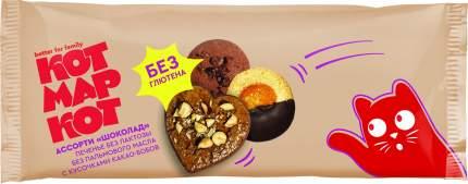 Печенье КотМарКот Ассорти №2 Шоколад 190гр.