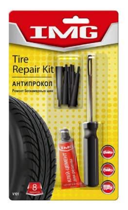 Набор для ремонта бескамерных шин (шило+клей+6 резиновых вставок черн. IMG арт. V101