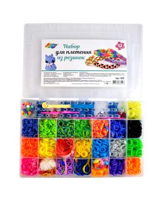 Набор для плетения резинок 4400 шт. 8 видов деталей