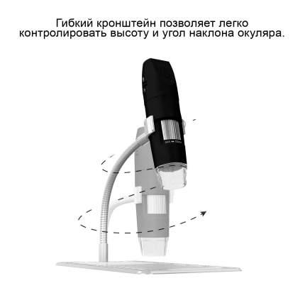 Микроскоп iCartool IC-V316 WIFI, 2Мп, 1000X, 1920x1080