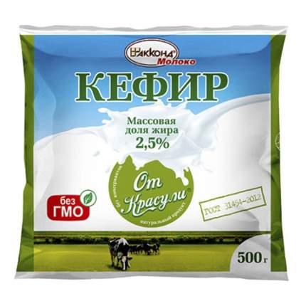Кефир От Красули 2,5% бзмж 500 мл