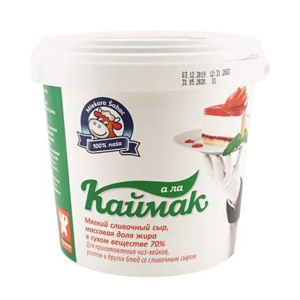 Творожный сыр Mlekara Sabac А ла Каймак сливочный 70% 2 кг бзмж